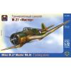 "Ark Models Miles M.27 ""Master"" Mk.III British training plane repülőgép makett Ark Models AK72020"