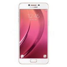Samsung Galaxy C5 C5000 32GB mobiltelefon