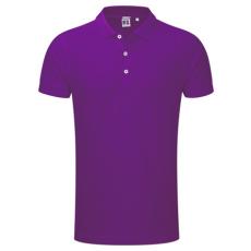 RUSSEL l férfi galléros stretch póló, Ultra Purple