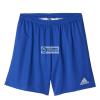 Adidas rövidnadrágFutball adidas Parma 16 Junior AJ5888