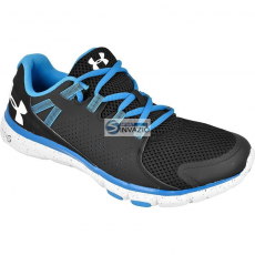 Under Armour cipő Edzés Under Armour Micro G Limitless edzés M 1264966-004