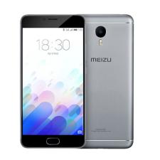 Meizu M3 Note 32GB mobiltelefon