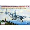 "Eastern Express PZL M28B ""Bryza"" 1RM bis Polish anti-submarine aircraft repülőgép makett Eastern express EE14446"