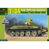 Micro Scale Desing Т-34 Russian medium tank, model 1940 tank makett MSD3511