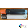 JP CANON IR2270 TONER (For Use) JP EXV11 1060g