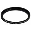 W_TIANYA XS-Pro1 Digital UV filter (46mm)
