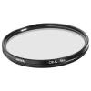 Hoya Circular Polar Slim filter (72mm)