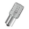 Osram BAU15S (PY21W)  7457YE Standard LED (pár)