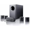 Canton Movie 95 HGL 5.1 hangsugárzó rendszer (čierny)