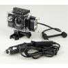Sec-CAM SJ-MT4000, motoros kültéri kamera tok (ház) - SJCAM SJ4000 sorozathoz
