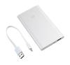 Sec-CAM Xiaomi Power Bank 16000mAh - dupla USB portos univerzális külső akkumulátor USB-s eszközökhöz, pl. SJCAM akciókamerához - SJCAM SJ4000, SJ5000, X1000 sorozatokhoz mobiltelefon kellék