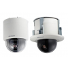 Hikvision Pro DS-2AF5264-A3 Valós Day/Night speed dómkamera