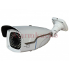 IdentiVision IIP-L3101VFW ALLIGATOR, IP IR LED-es csőkamera, 1MP, f=2.8-12mm