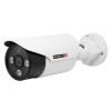 ProVision -ISR PR-I3380AHD36 AHD Pro 720p kültéri inframegvilágítós mechanikus Day&Night megapixeles csőkamera