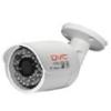 DVC DCA-MF522 AHD 2.0 kompakt kültéri IR kamera fix objektívvel