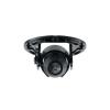 Samsung SNB6010 IPOLIS Day&Night 2 megapixeles full HD IP mini rejtett kamera, 1/2,8-os 2Megapixel Progressive Scan Exmor CMOS chip, WiseNet III DSP chip