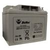 DIAMEC DM12-40UPS akkumulátor biztonságtechnikai rendszerekhez és elektromos játékokhoz