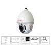 DVC DCN-PV320R 2Mp Speed dome IP kamera