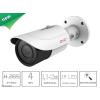 DVC DCN-BV743A IP kompakt kültéri IR kamera varifokális motoros objektívvel