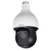 Dahua SD59230T-HN FullHD IP Kültéri PTZ kamera