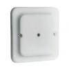 Assa Abloy APERIO HUB/500ZB, vezeték nélküli kommunikációs modul