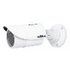 Novus NVIP-4DN3512H/IR-1P Day/Night IP IR Bullet kamera