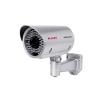 Lilin LI IP BL7424IVS 2Mp (30fps@1920x1080) Day & Night HD IP bullet kamera, WDR, SensUP, 24VAC/PoE+