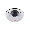 Lilin LI IP DO2222 2Mp (15fps@1920x1080) Mini Beltéri Dóm IP kamera, f=4mm, PoE, SD kártya támogatás