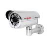 Lilin LI IP BL434 3Mp (15fps@2048x1536) IR Kompakt kültéri IP kamera, f=3.3-12mm, IR=45m megfigyelő kamera