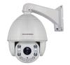 EuroVideo EVC-IP-SO3MAI IP speed dome 3 MP/25 fps, ICR, 20x optikai zoom, IP66, 12 VDC/4 A megfigyelő kamera