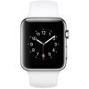Apple Watch MJ3V2 42mm SS Silver Sport Fehér - Magyar nyelvű menü,összes gyári tartozék