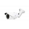 A-MAX AXHDIIR20-2 4/1 2MP AHD/TVI/CVI/Analóg cső kamera, 3,6mm, 1920x1080, IR20m