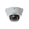 GEOVISION GV IP FD220 GV, H264, IP FixDome, 2Mpx (1980x1080), beltéri, 30fps, 16 IR-LED, 2.7-9mm