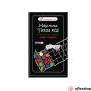 The Purple Cow PC Titkos kód mágneses