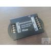 RGB jelerősítő LED szalaghoz SL-LM-AF4 288W/12V DC LEDV0107