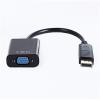 Gembird Displayport -> VGA M/F adapter fekete