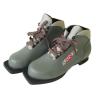 Sífutó cipő 75 mm  méret 35