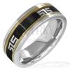 Háromszínű gyűrű - fekete sáv, görög minta
