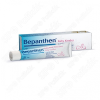 Bayer AG Bepanthen Baby kenőcs (100g)