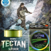 D.A.M TECTAN SUPERIOR 300M - 0,50MM
