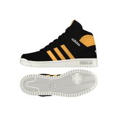 Adidas PRO PLAY 2