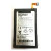 Motorola ED302030 ( G) akkumulátor 2070mAh Li-Pol, gyári csomagolás nélkül