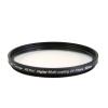 W-Tianya XS-Pro1 Digital UV szûrõ 40,5mm vékonyított