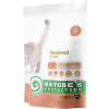 Nature's Protection Neutered Cat 400g