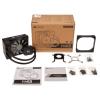 Corsair Hyrdo Series H45 Performance Liquid processzor-ventilátor