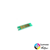 RICOH SP5200/5210 CHIP 25k.(For Use)*