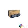 Minolta MC4750 Imaging unit CY 30K (Eredeti)