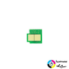 HP 5200 CHIP (For Use) 12K SK