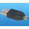 Kőnig-HQ USB A apa - USB 4pin Mitzumi adapter CMP-USB74