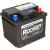 Rocket 54316 43Ah 420A autó akkumulátor